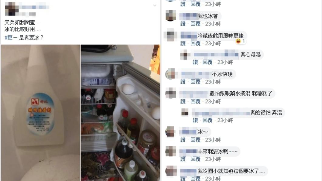 網友反嗆原PO才是「真天兵」。圖/翻攝自臉書爆廢公社公開版