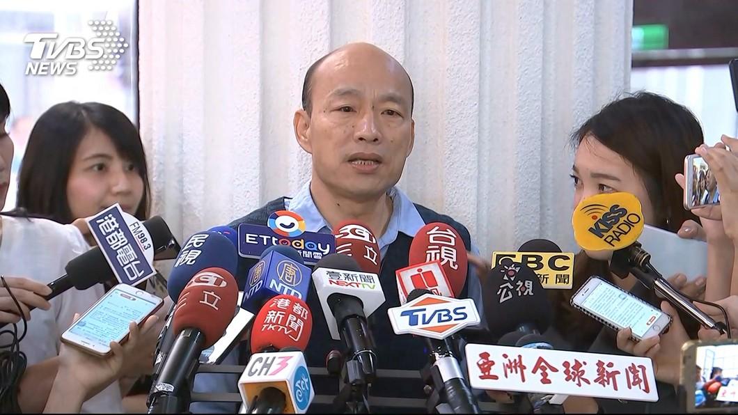 圖/TVBS資料照 6月1日凱道造勢 韓國瑜4聲明證實「和大家站在一起」