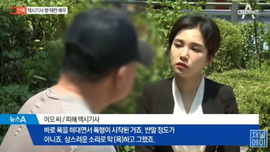 遭暴打的司機近日出面指控韓智善,事發至今從未收到一句道歉。圖/翻攝自채널A 뉴스YouTube
