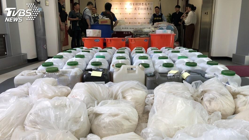 圖/中央社 調查局破獲愷他命原料廠 成品可毒害650萬人次