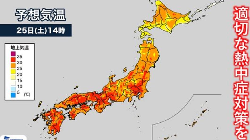 圖/翻攝自ウェザーニュース推特 史上最熱五月? 北海道週末高溫恐破35度