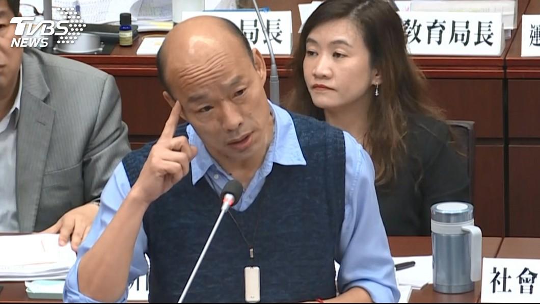 高雄市長韓國瑜。圖/TVBS資料畫面 議員嗆選總統應辭市長 韓國瑜這樣回