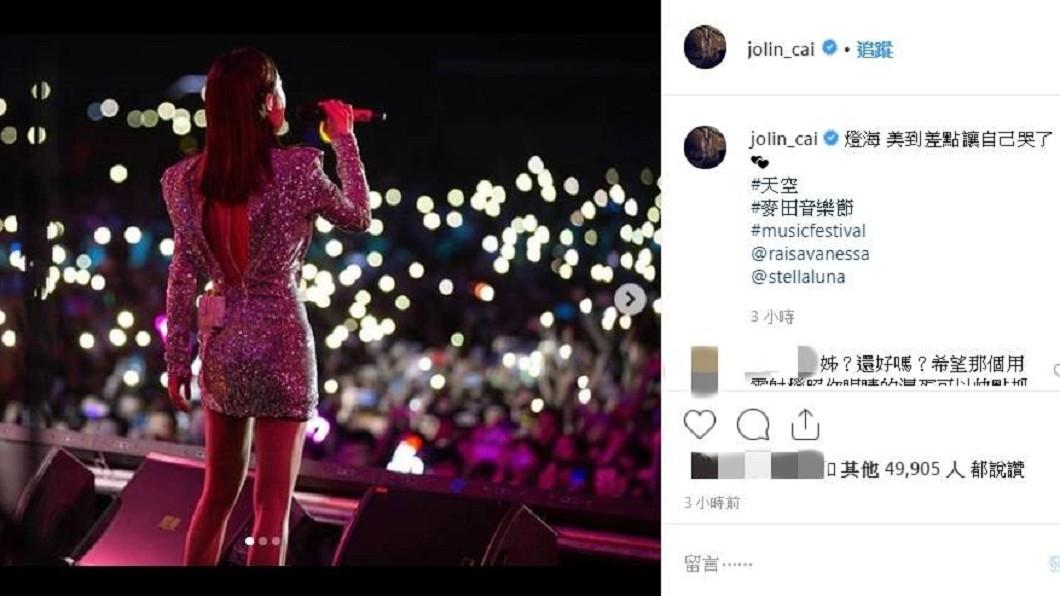 蔡依林在IG發文表示昨夜演出燈海很美,差點讓自己哭了。圖/翻攝jolin_cai IG