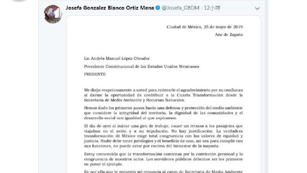 墨西哥環境部長梅納在推特上貼出辭職信。圖/截自梅納推特(Twitter@Josefa_GBOM)
