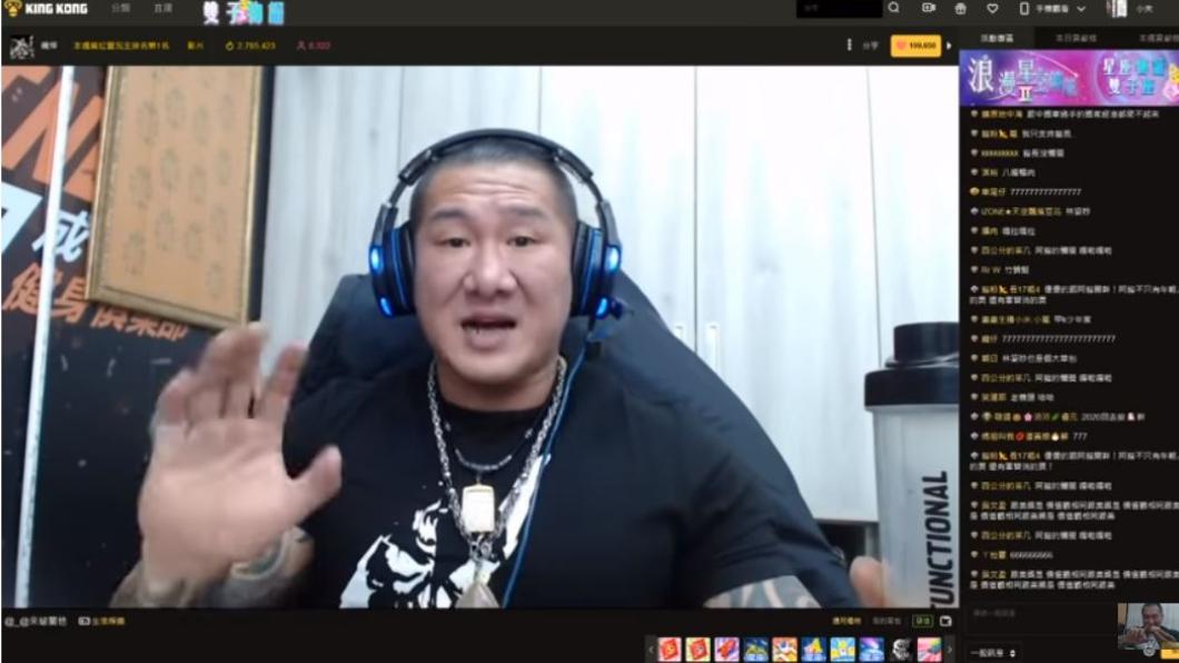 翻攝/YouTube 挺韓造勢6/1凱道登場 館長嗆:原來說謊者可選總統