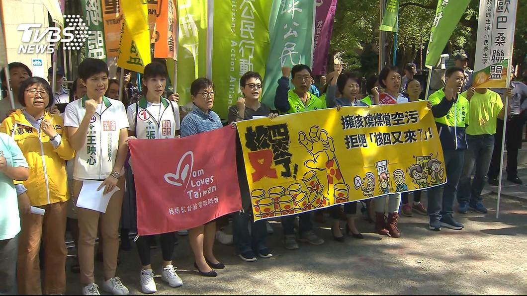圖/TVBS  監委調查重啟核四公投 中選會:依法辦理