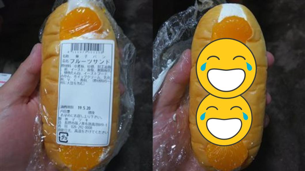 翻攝/推特 三明治有玄機?打開後發現被騙 「超強障眼法」網笑翻