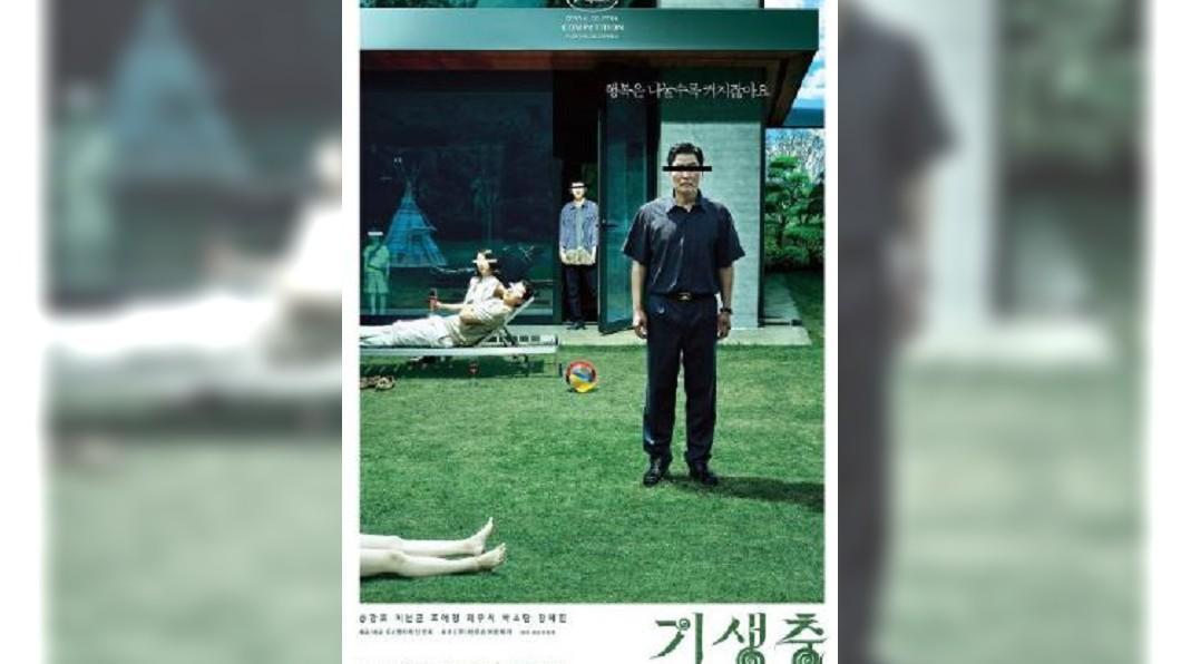 圖/翻攝自外灘傳媒微博 《寄生上流》票房佳! 成第5部在台破億元韓片