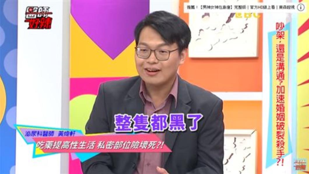 翻攝/YouTube