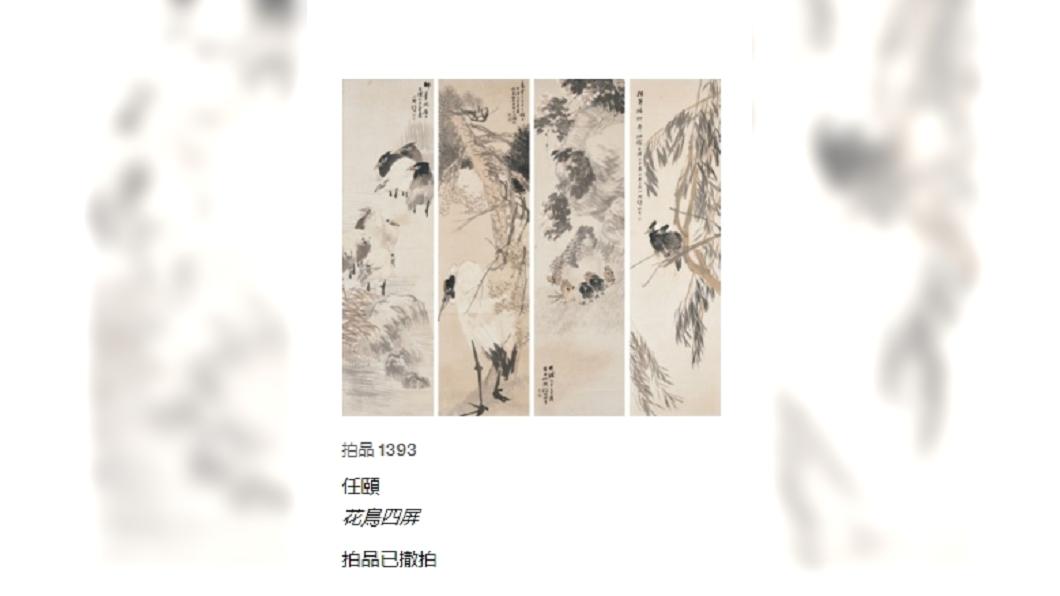 圖/翻攝自佳士得官網