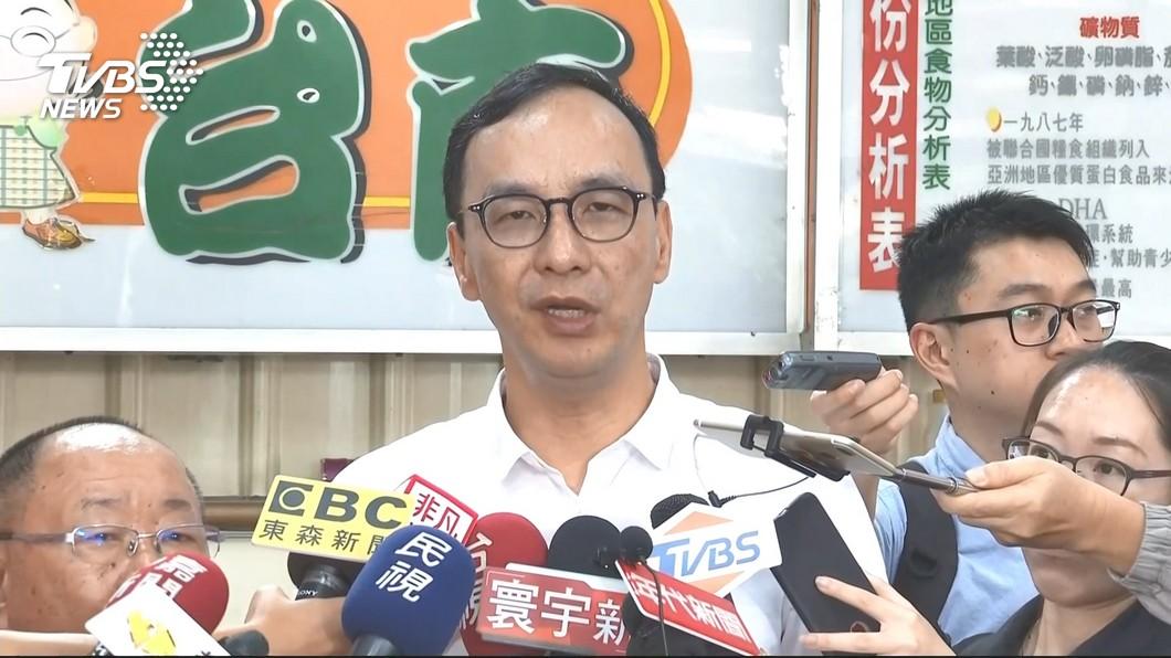 圖/中央社 香港反送中 朱立倫:台灣從未將一國兩制當選項