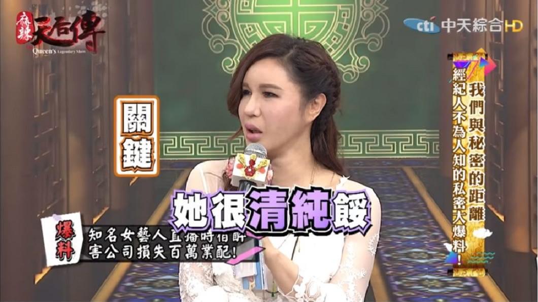 利菁看到那位女藝人的名字時,當下十分驚訝不可置信。(圖/翻攝自YouTube)