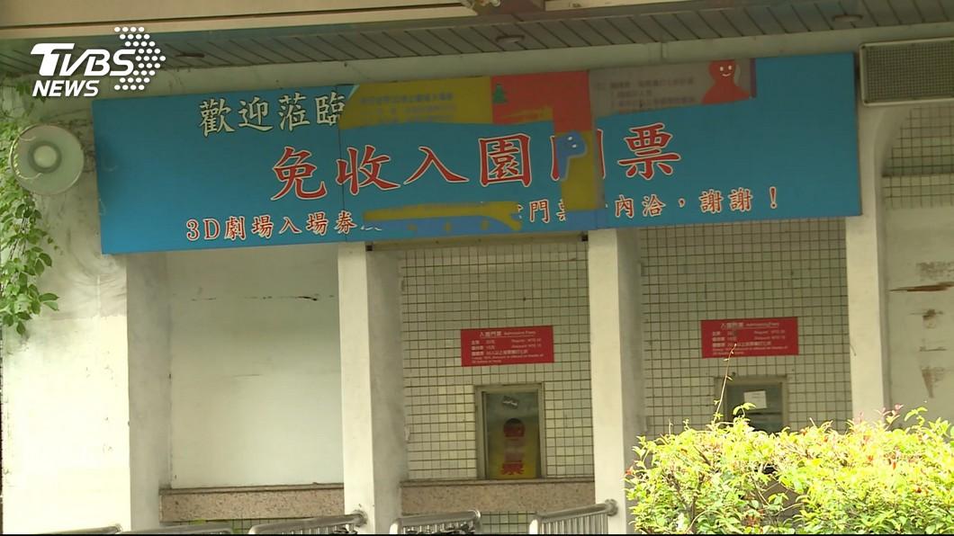 圖/TVBS 舊兒童樂園6/15開放 2設施供拍照懷舊