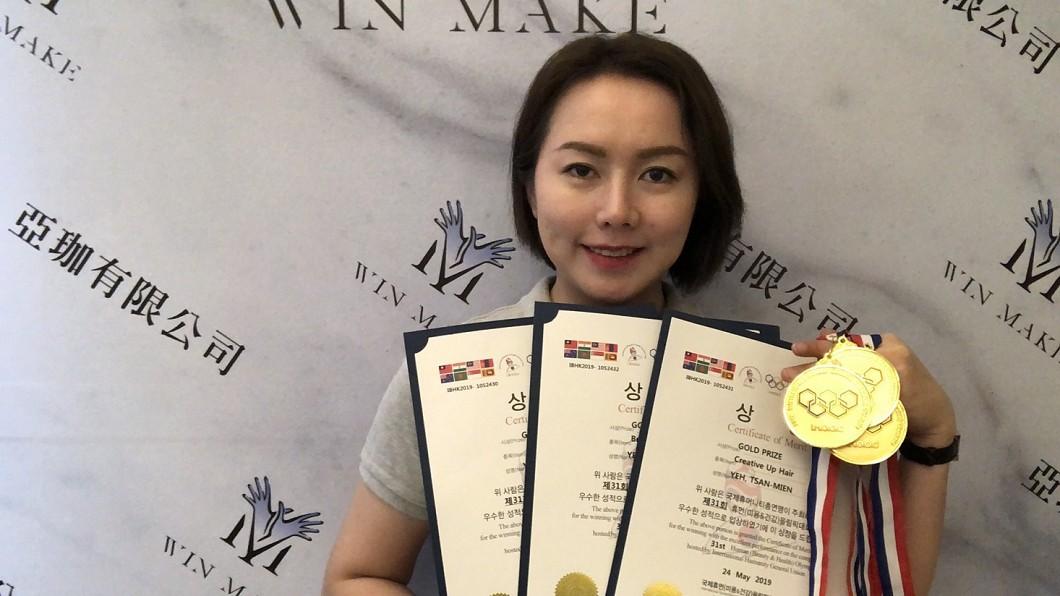 葉璨綿參加韓國首爾I.B.H.U奧林匹克大賽獲得三面金牌