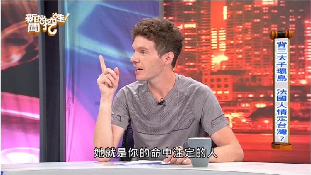 吉雷米分享,因為這趟揹三太子環島之旅,讓他結識了台灣籍老婆。(圖/翻攝自YouTube)