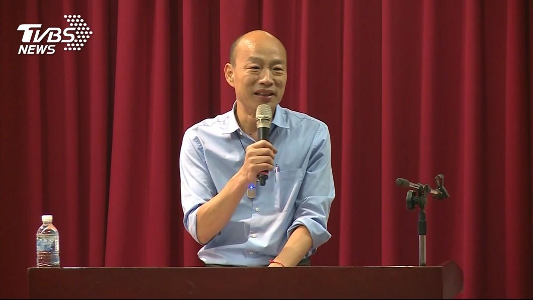 圖/TVBS資料畫面 快訊/不滿被周刊爆持有大安區房產 韓辦提告