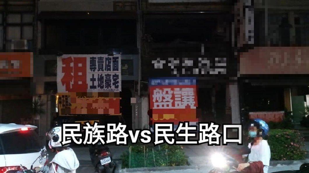圖/翻攝自臉書「Takau 打狗幫」 高雄麵店怒吼生意掉4成 「黃金店面倒光?」市府這樣說