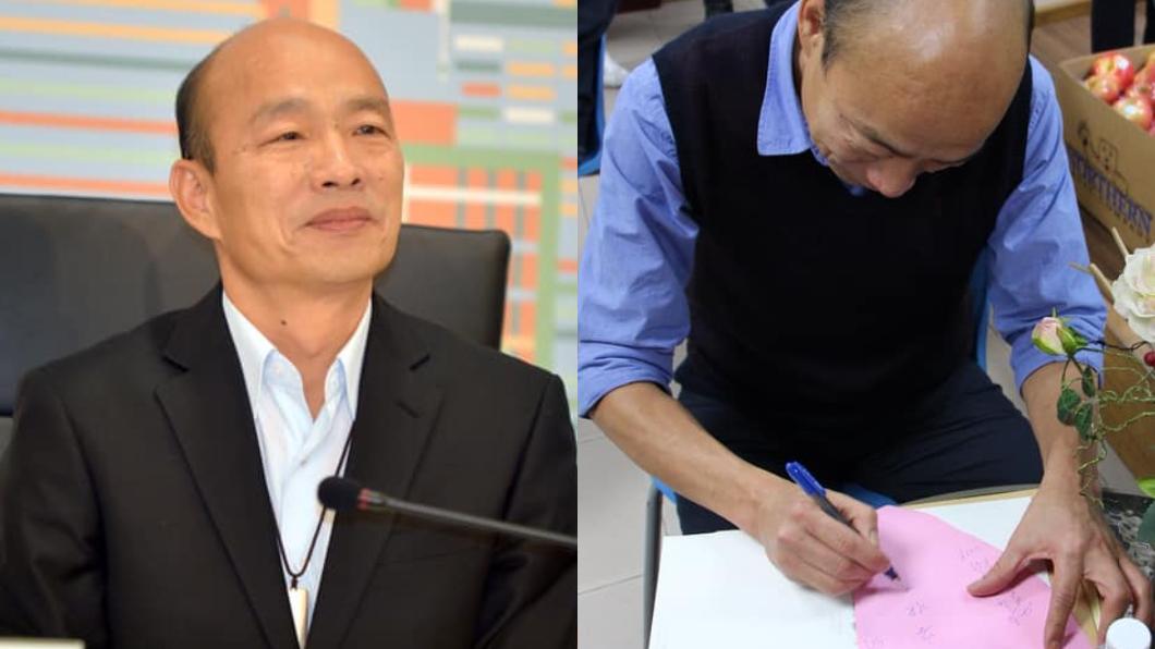 圖/翻攝自韓國瑜臉書 韓市長室遭竊不單純? 他分析7疑點:綠營在怕什麼?