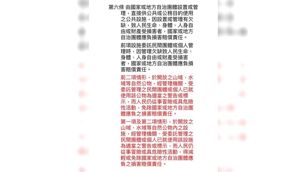 張景森在臉書發文,寫下「再見了媽寶級國家!」圖/翻攝張景森臉書