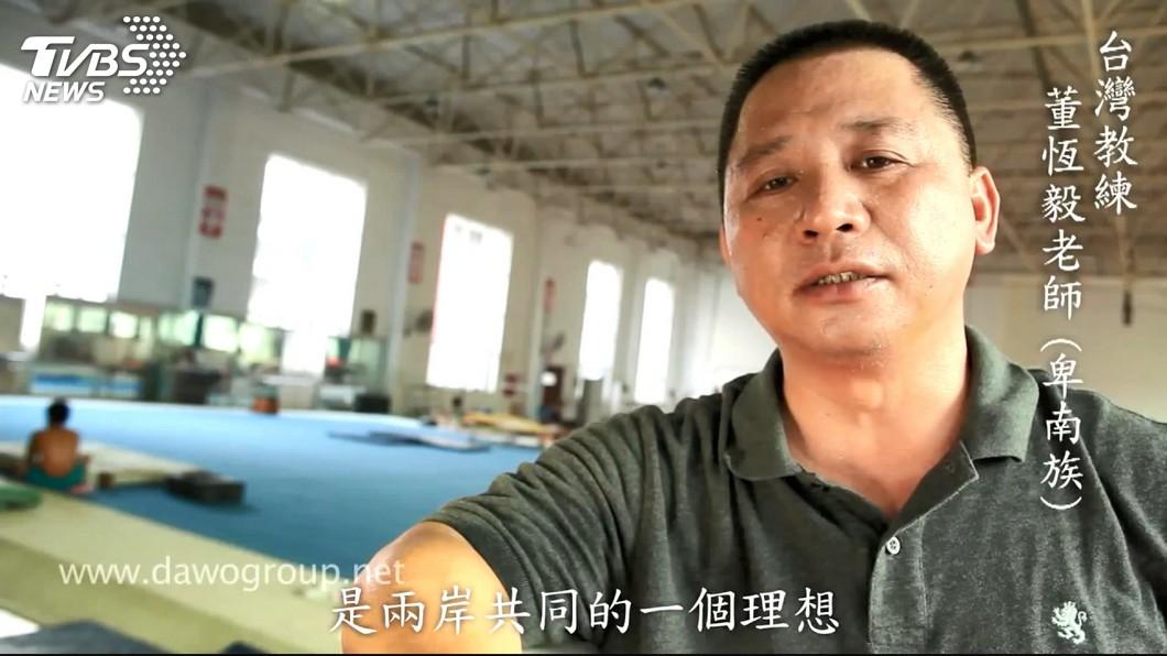 圖/TVBS 「體操教父」訓練重摔 董恆毅送醫不治