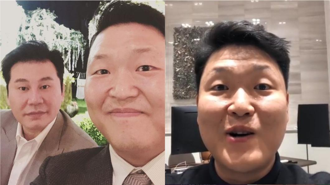 (左)YG娛樂社長梁鉉錫和PSY。圖/翻攝自Instagram 被爆出席性招待酒席 世界級男星認了