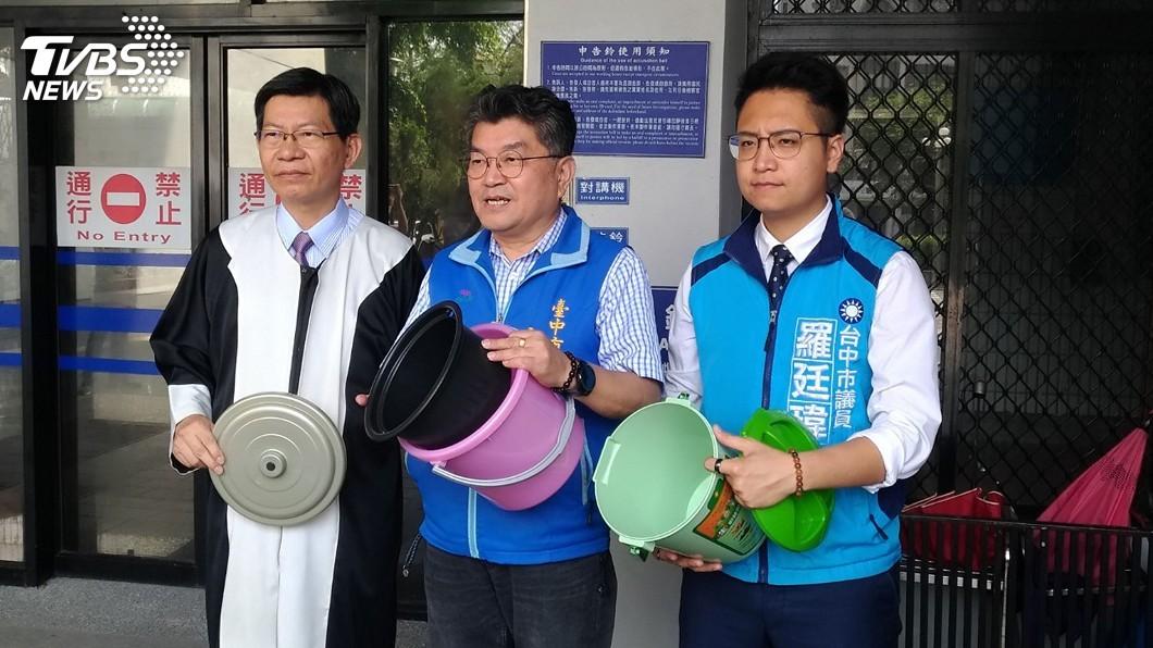 圖/中央社 議員告買廚餘桶圖利 前中市官員指依法採購