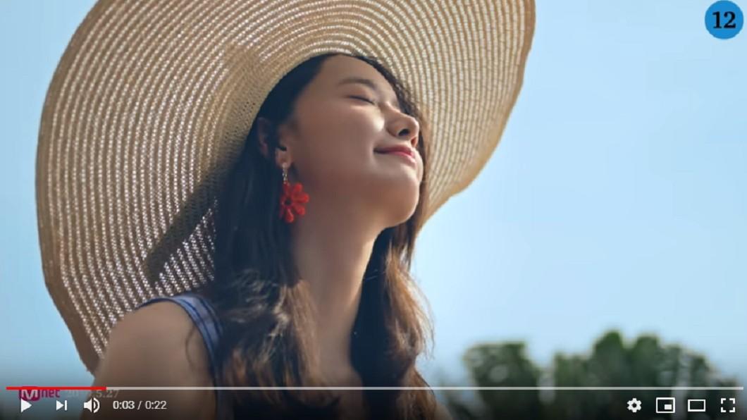 預告片釋出滿滿夏日風情/翻攝自YouTube
