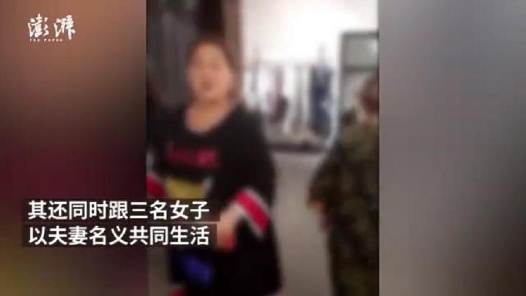 圖/翻攝澎湃新聞