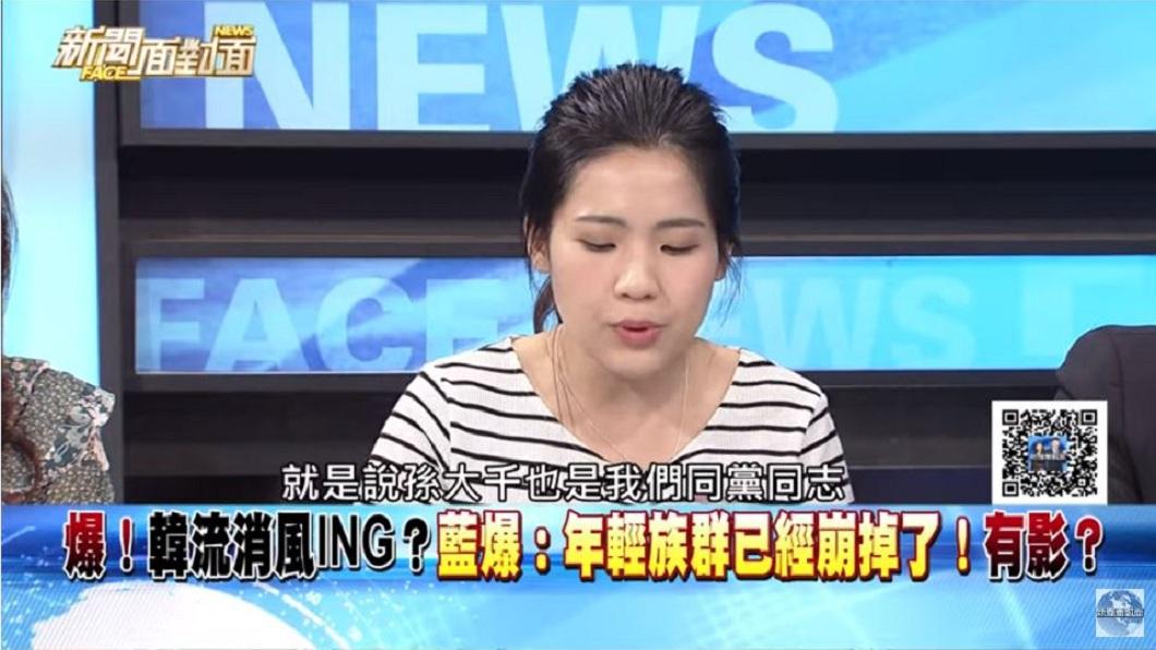 徐巧芯認為目前韓國瑜在年輕人和中間選民的支持度掉,一定要挽救。(圖/翻攝自YouTube)