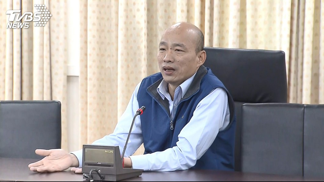 高雄市長韓國瑜。圖/TVBS 喊恢復18%!洪慈庸狠批韓國瑜:花下一代的錢成就選票