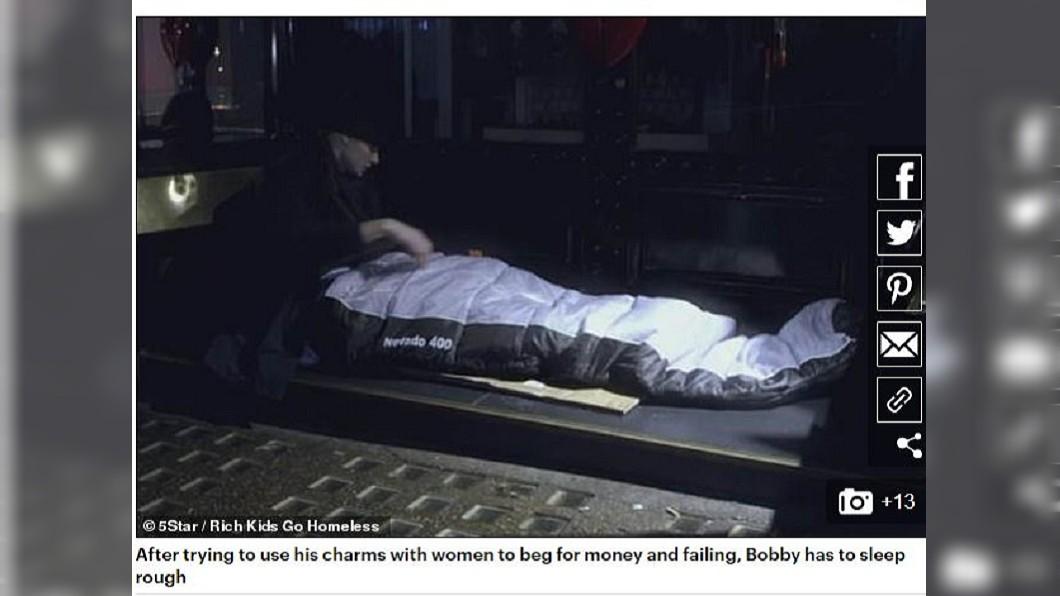 倫敦億萬富豪之子Bobby挑戰街友生活3天,體會任何事都不是理所當然。圖/截自每日郵報