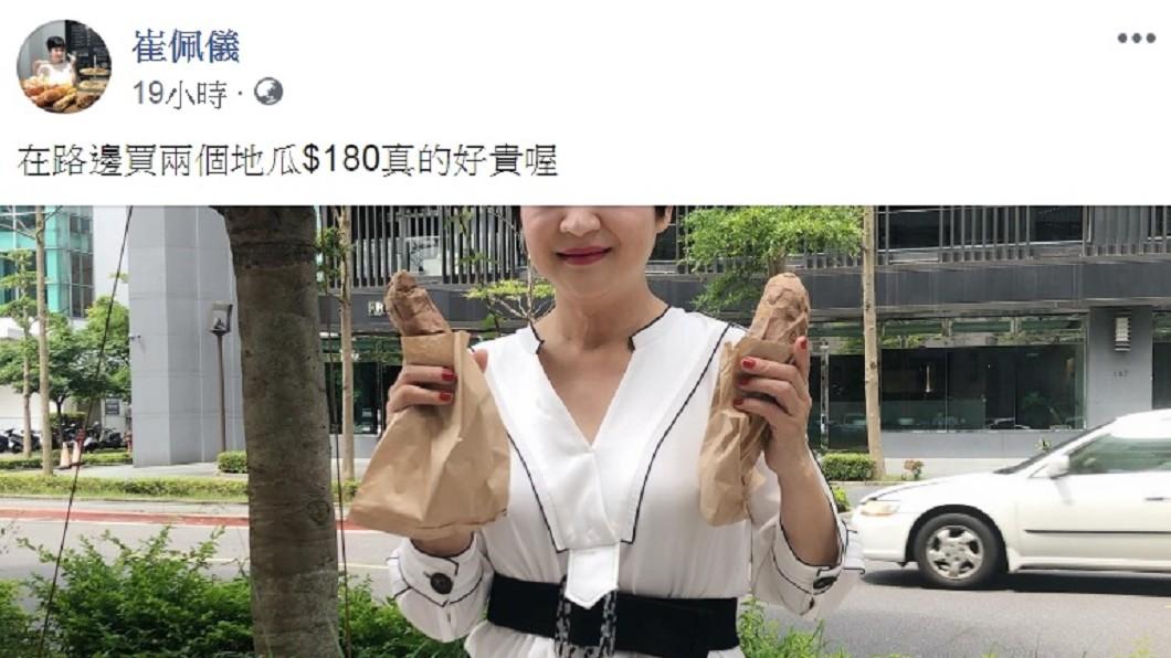 圖/翻攝自崔佩儀臉書