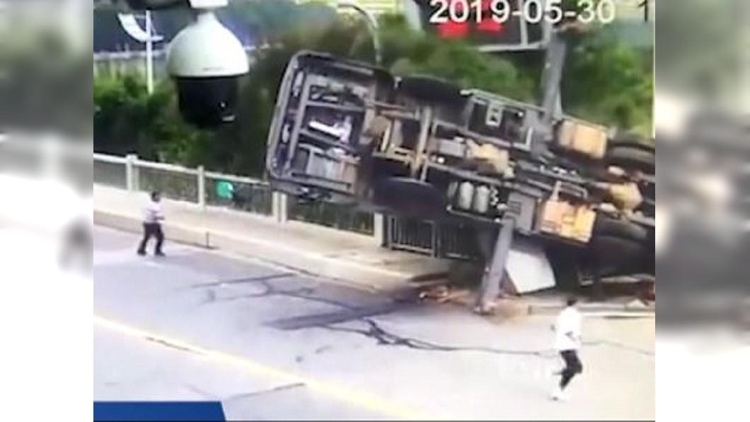 圖/翻攝自中國新聞網微博