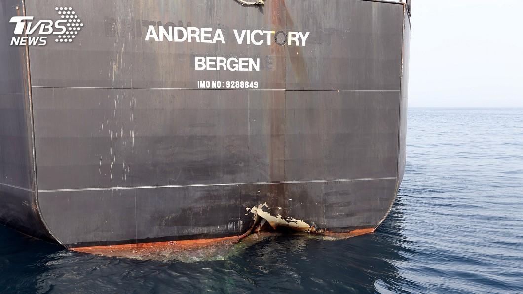 圖/達志影像路透社 波斯灣船襲事件 美國務卿批伊朗藉此拉抬油價