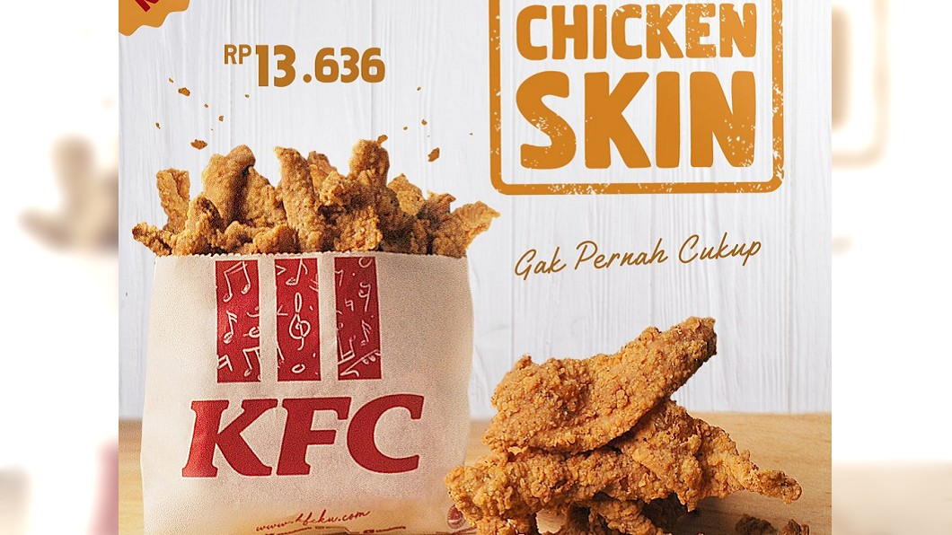肯德基新品炸雞皮。圖/翻攝自KFC Jagonya Ayam推特