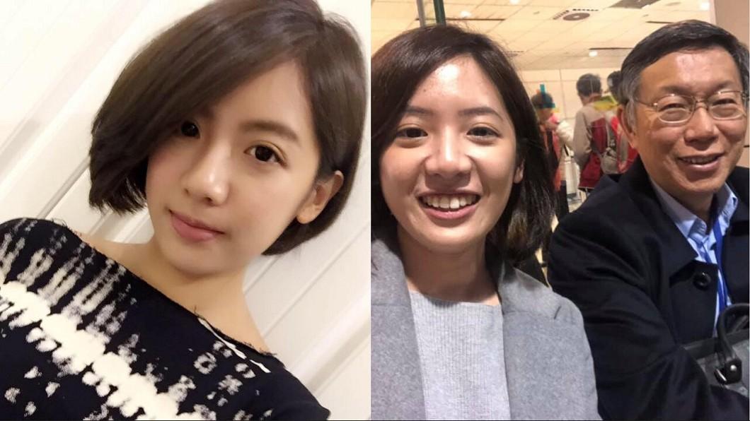 圖/翻攝自學姐黃瀞瑩臉書 學姐認了分手日本型男!自爆「目前沒人追」理想型曝光