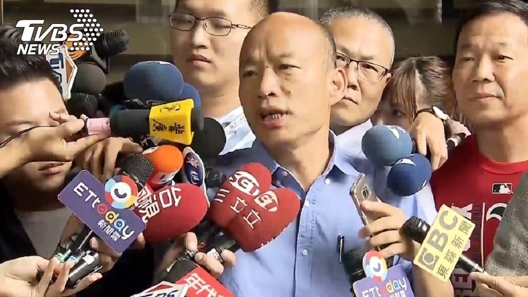 韓國瑜日前赴北檢控告吳子嘉。圖/TVBS