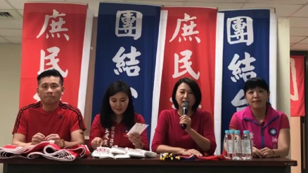 圖/翻攝王鴻薇臉書直播