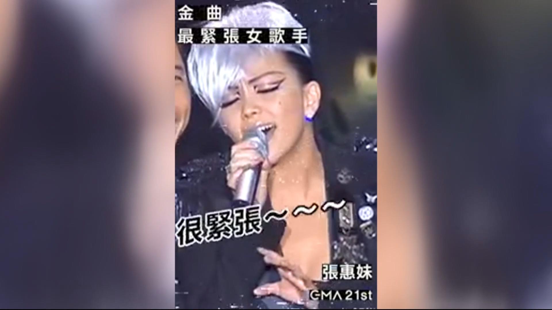 圖/翻攝自2019GMA