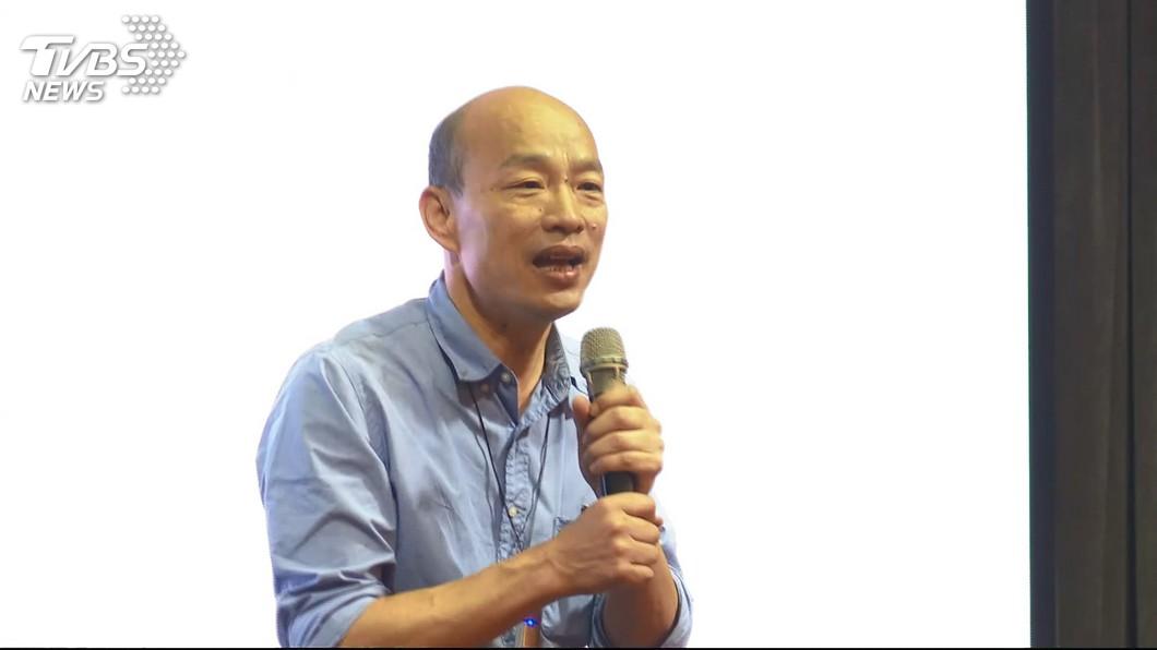 圖/TVBS 北檢北農調案資料 韓國瑜:所有支出一切合法