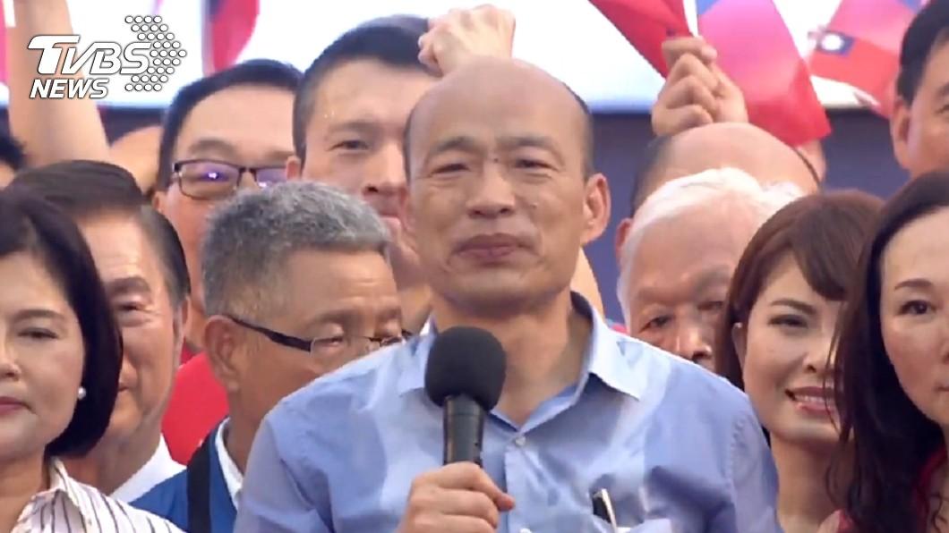 高雄市長韓國瑜。圖/TVBS資料畫面 為何要密集造勢? 黃暐瀚爆內幕:韓國瑜很怕被做掉!