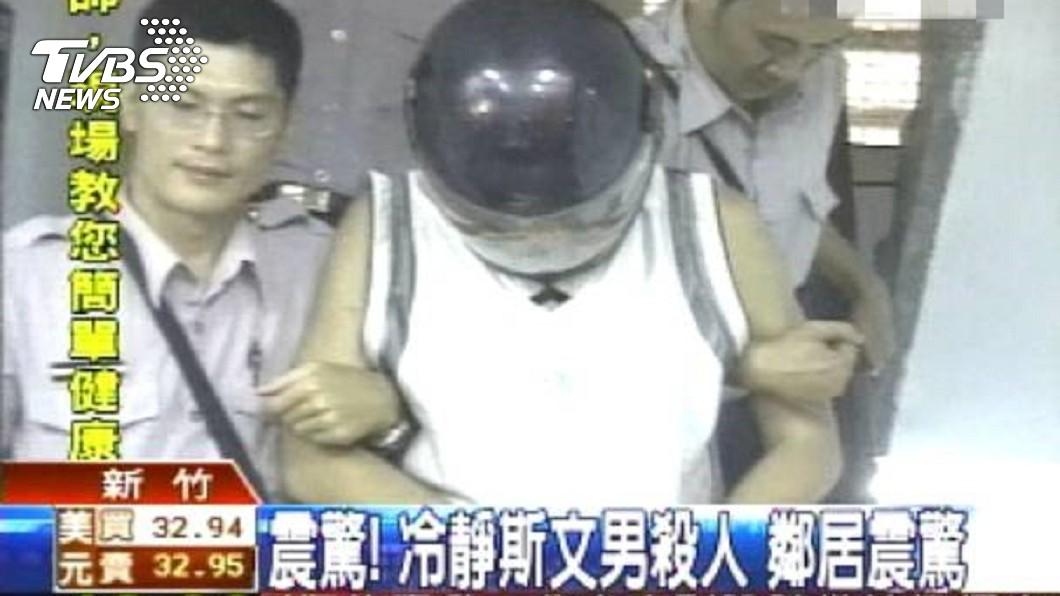 楊男被警方逮捕。圖/TVBS 追求不成!變態男狠殺後辱還煮熟 竟因這樣逃死刑