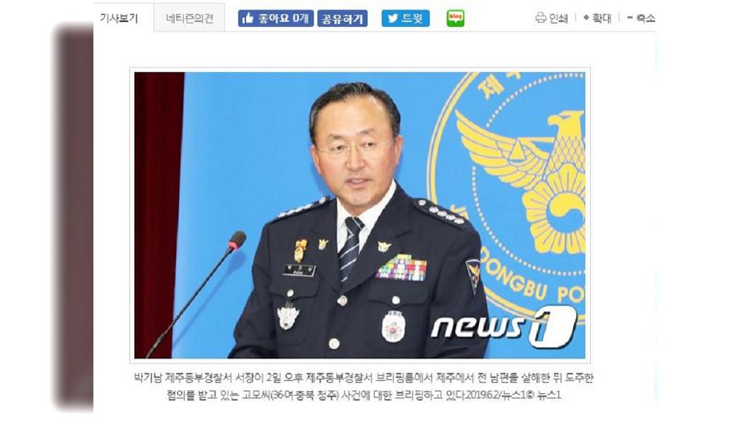 韓國警方出面說明韓女狠殺前夫,屍體下落不明。圖/截自韓媒New1 滿地是血不見屍體!韓女狠殺前夫 堅稱「殺完就走了」