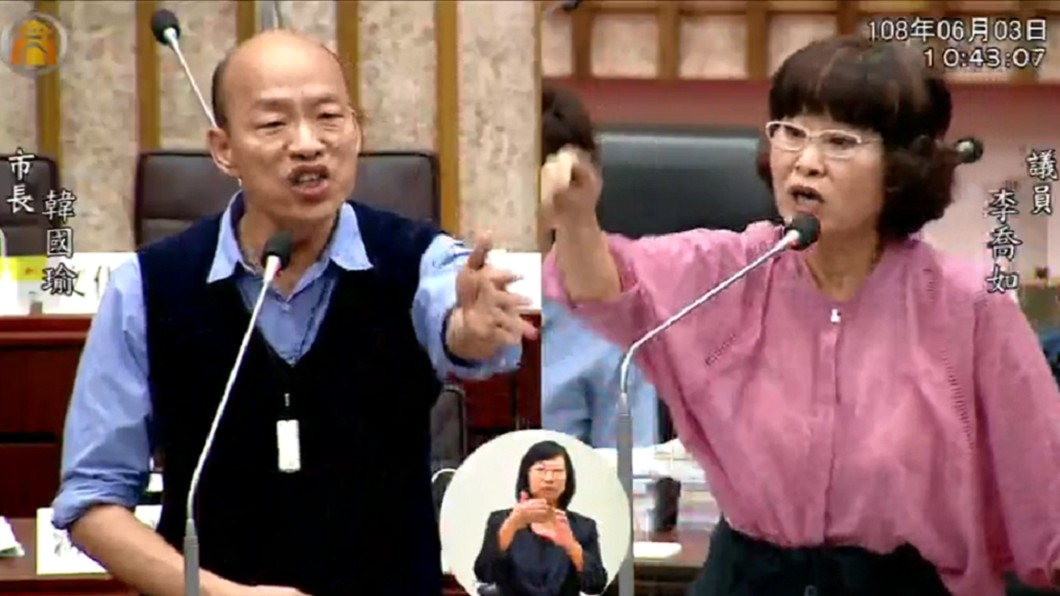 圖/翻攝臉書高雄市議會