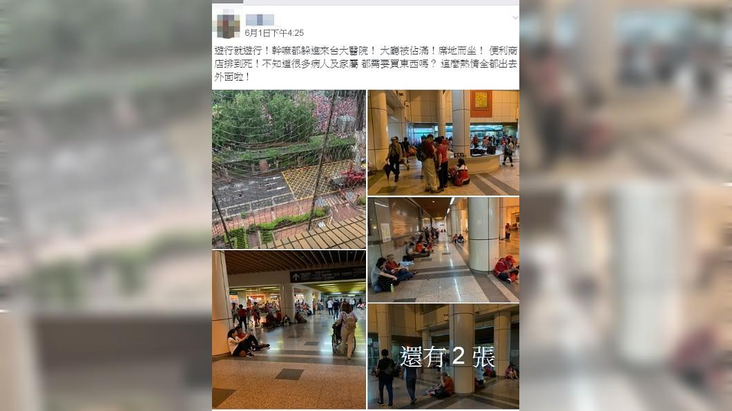 圖/翻攝自「韓國瑜市長罷免連線」臉書