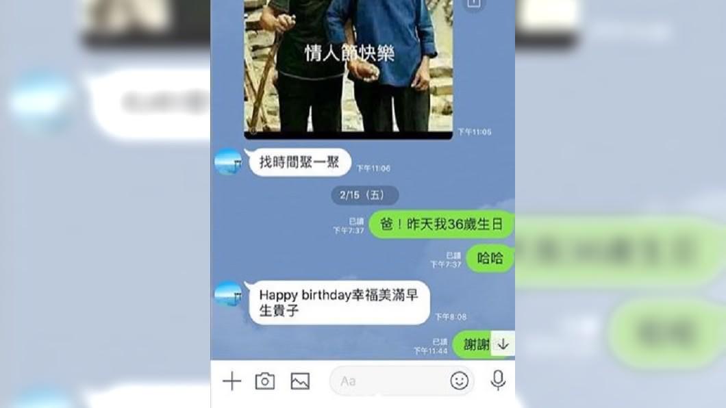 贺一航「生前对话截图」曝光!众星悼:不痛了… - TVBS新闻 -20190604094132-543db7e8