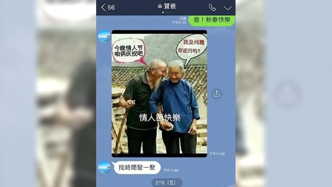 贺一航「生前对话截图」曝光!众星悼:不痛了… - TVBS新闻 -20190604094134-34c3e16e