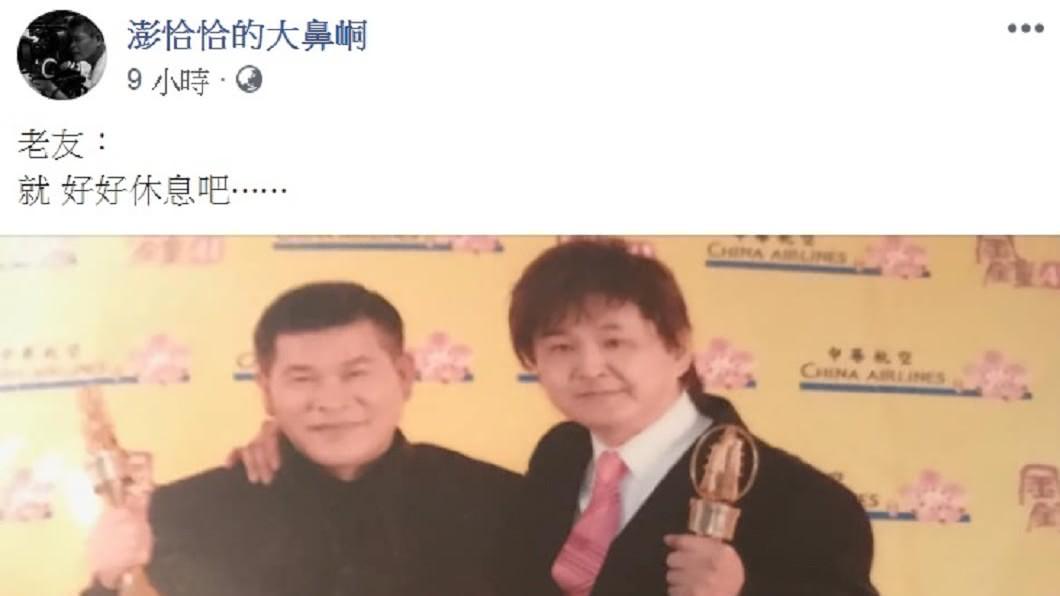 贺一航「生前对话截图」曝光!众星悼:不痛了… - TVBS新闻 -20190604094137-f0fdb6b8