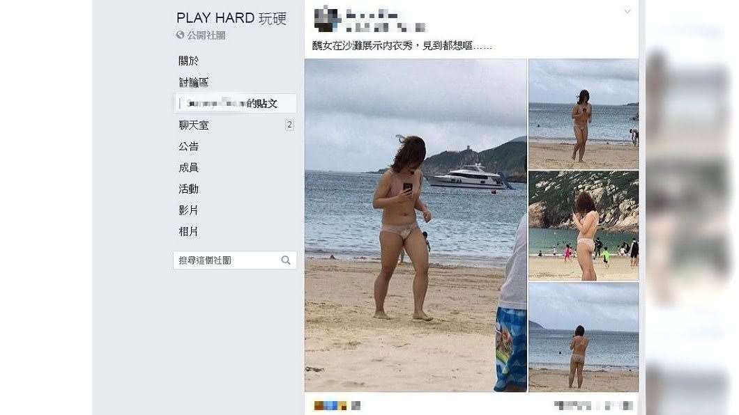 事後不少網友看到這一幕都直呼嚇呆了。(圖/翻攝自香港臉書社團「PLAY HARD 玩硬」)