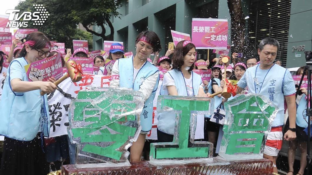 圖/中央社 長榮空服員遊行 破冰磚象徵反資方威權